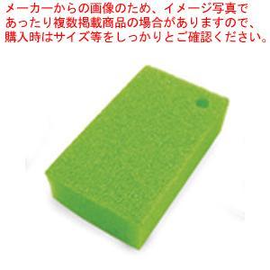 ワコー ぷれす・ポンジ(10個入) グリーン meicho