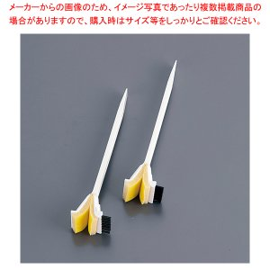 PRO 焼きアミ用 KB-623(2ヶ入) meicho