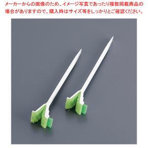 PRO 水切りカゴ用 KB-622(2ヶ入) meicho
