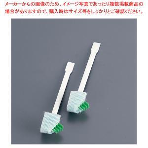 PRO 排水口・シンク用 KB-621(2ヶ入) meicho