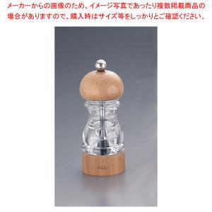 MLV ペパーミル ブナナチュラル 15cm HP07061|meicho