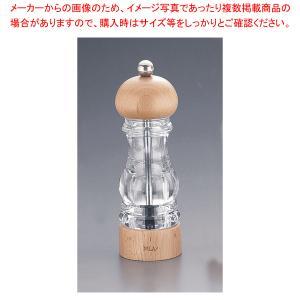 MLV ペパーミル ブナナチュラル 18cm HP07071|meicho