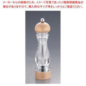 MLV ペパーミル ブナナチュラル 23cm HP07091|meicho