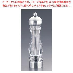 MLV ペパーミル ステンサテン 23cm HP0709BP|meicho