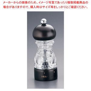MLV ペパーミル ブナマット 15cm HP07062|meicho