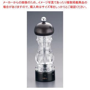 MLV ペパーミル ブナマット 18cm HP07072|meicho