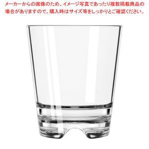 リビーTRインフィニウムSTD.O.F No92409|meicho