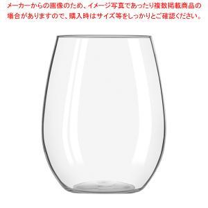 リビーTRインフィニウムステムレスワイン No92427|meicho