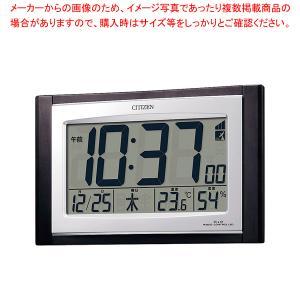 シチズン 掛置兼用電波時計 8RZ096-023 meicho
