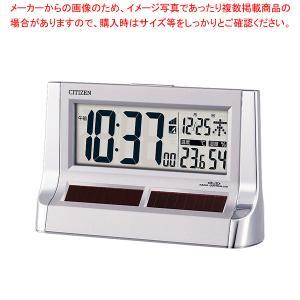 シチズン 電波時計 8RZ128-019 meicho