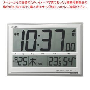 シチズン 掛置兼用電波時計 8RZ199-019|meicho
