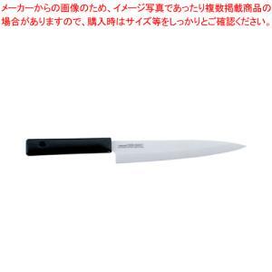 最高級光触媒セラミック刺身庖丁 美セラ CL-19 19cm