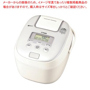 ●メーカー品番:JPS-A180 ●間口×奥行×高さ(mm):295×355×247 ●炊飯容量:2...