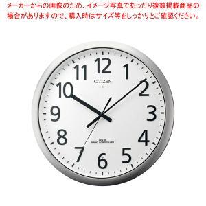 シチズン 防湿・防塵型電波時計 8MY484-019|meicho