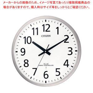 シチズン 電波時計 8MY463-019|meicho