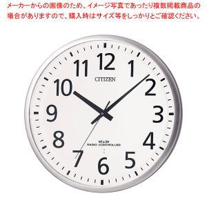 シチズン 電波時計 8MY465-019|meicho