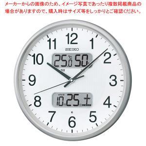 セイコー 電波クロック KX383S|meicho