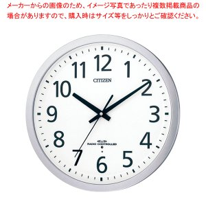 シチズン オフィス電波時計 8MY462-019|meicho