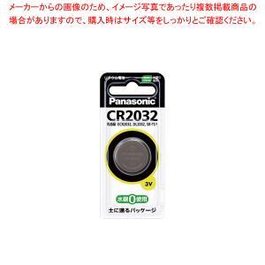 パナソニック リチウム電池 CR-2032P|meicho