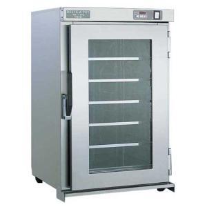 アンナカ ANNAKA 保温器 ホットウオーマー フードウォーマー ニッセイ 電気温蔵庫 ビーフェポット 60個収納 メーカー直送/代引不可【】|meicho