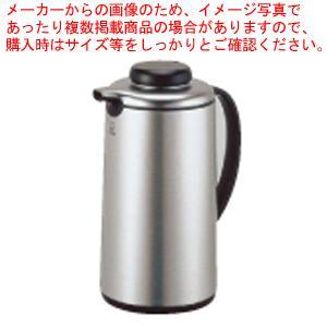 タイガー テーブルポット 0.99L PRJ-010P【】|meicho