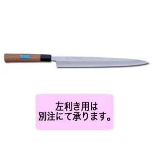 堺孝行PC柄和包丁(プラスチック抗菌柄)正夫 モリブデン鋼 210mm【】
