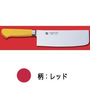 イノックス抗菌プラスチックカラー柄仕様巾広菜切 (レッド) 180mm【】