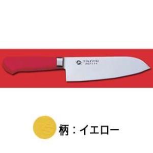イノックス抗菌プラスチックカラー柄仕様三徳包丁 (イエロー) 170mm【】
