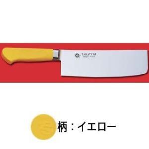 イノックス抗菌プラスチックカラー柄仕様巾広菜切 (イエロー) 180mm【】