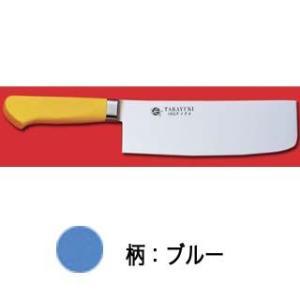 イノックス抗菌プラスチックカラー柄仕様巾広菜切 (ブルー) 180mm【】