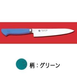 イノックス抗菌プラスチックカラー柄仕様ペテナイフ (グリーン) 150mm【】