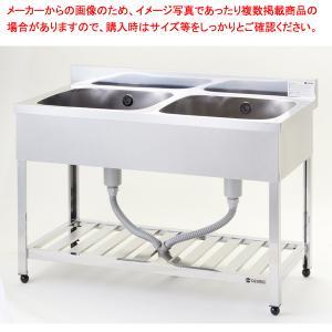 【 即納 】 シンク 業務用二槽シンク 東製作所 アズマ HP2-1200 1200×600×800 メーカー直送/代金引換決済不可|meicho