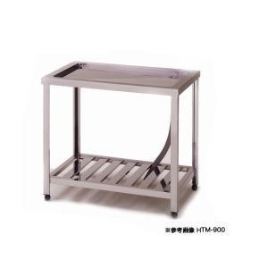 東製作所 アズマ 業務用水切台 HTM-900 900×600×800 メーカー直送/代金引換決済不可【】|meicho