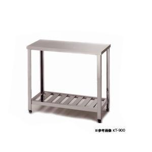 東製作所 アズマ 業務用ガス台 KG-600 600×450×650 メーカー直送/代金引換決済不可|meicho