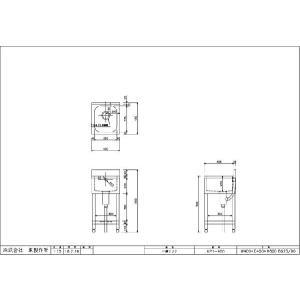 シンク 業務用一槽シンク 東製作所 アズマ KP1-400 400×450×800 メーカー直送/代金引換決済不可|meicho|02