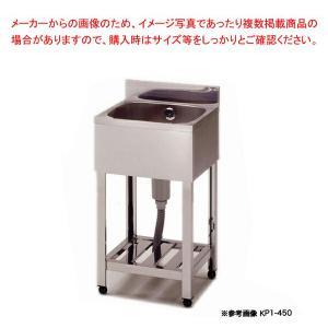 シンク 業務用一槽シンク 東製作所 アズマ KP1-450 450×450×800 メーカー直送/代金引換決済不可