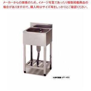 シンク 業務用一槽シンク 東製作所 アズマ KP1-500 500×450×800 メーカー直送/代金引換決済不可|meicho
