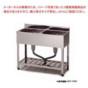 ステンレス流し台 業務用 シンク 業務用二槽シンク 東製作所 アズマ KP2-900 900×450×800 メーカー直送/代金引換決済不可|meicho