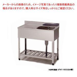 【 即納 】 シンク 業務用一槽水切シンク 東製作所 アズマ KPM1-750 750×450×800 メーカー直送/代金引換決済不可|meicho