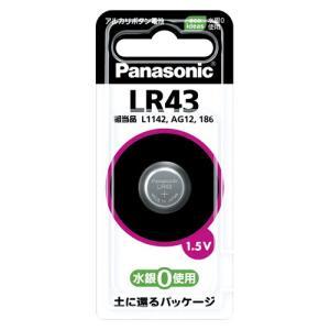 パナソニック パナソニックアルカリボタン電池 LR43P|meicho