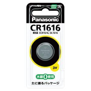 パナソニック コイン型リチウム電池 CR1616P|meicho