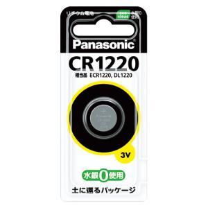 パナソニック コイン型リチウム電池 CR1220P|meicho