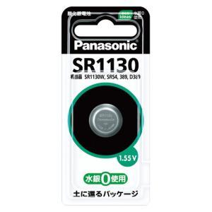 パナソニック ボタン型酸化銀電池 SR1130P|meicho