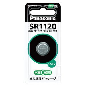 パナソニック ボタン型酸化銀電池 SR1120P|meicho