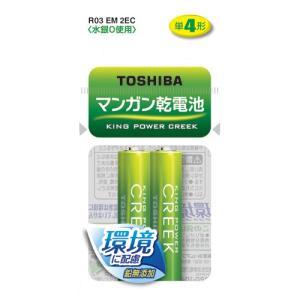 東芝 マンガン乾電池クリーク 単4 2P R03EM2EC|meicho