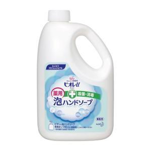 花王 ビオレU 泡で出てくるハンドソープ 業務用 501752 2L|meicho