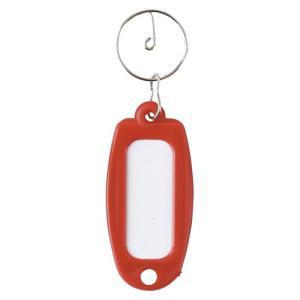 キーホルダー付名札 プラスチック製 マーキー単色 赤 1個|meicho