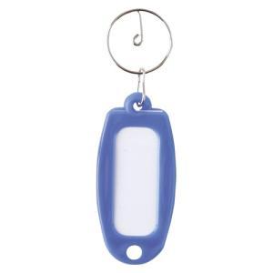 キーホルダー付名札 プラスチック製 マーキー単色 青 1個|meicho