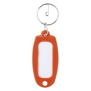キーホルダー付名札 プラスチック製 マーキー単色 橙 1個|meicho