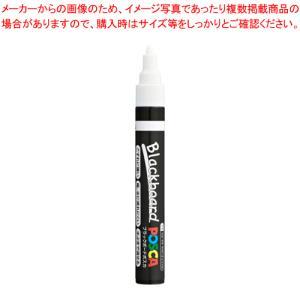 ブラックボードポスカ 中字丸芯(1.8〜2.5mm) PCE-200-5M 1P.1 1本 三菱鉛筆|meicho